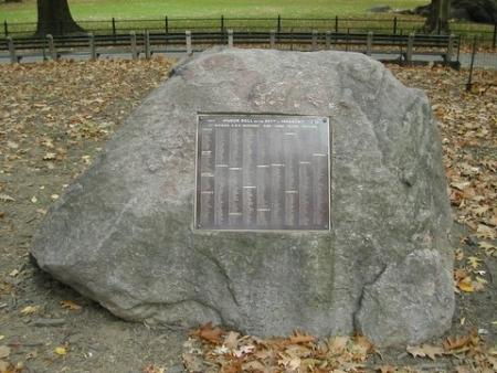307th Memorial, Central Park