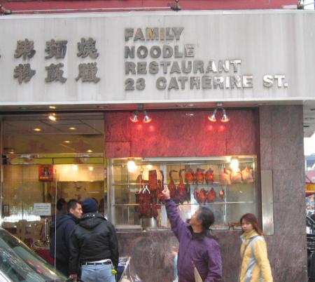 J.M. Family Noodle Restaurant ... 23 Catherine Street, Chinatown