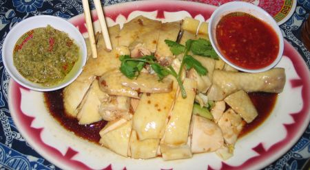 Sanur - Hainan chicken with ginger and garlic sauce